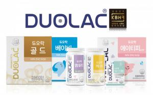 쎌바이오텍 듀오락, 산업정책연구원 주최 '2021 대한민국 브랜드 명예의 전당' 프로바이오틱스 부문 수상