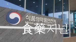 '최소잔여형 주사기'이물 등 신고 현황