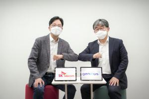SK텔레콤, 지니너스와 유전체 분석 AI 알고리즘 개발 협력