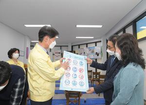 식약처장 '원주 의료기기 테크노밸리'에서 규제지원 간담회 개최