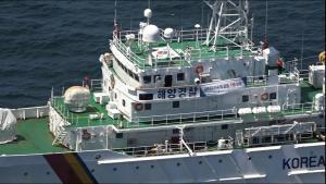 해양경찰청, 양성 평등을 위한 정책 추진에 박차