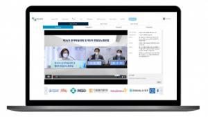 대한당뇨병학회, 지난해 이어 올해도 아이쿱컨퍼런스로 온라인 춘계학술대회 개최