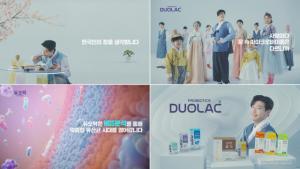 쎌바이오텍, '나에게 꼭 맞는 맞춤형 유산균 듀오락' 신규 광고 캠페인 공개