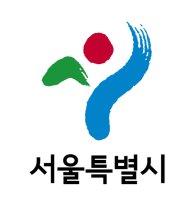 서울시, 전기 화물·이륜차 총 1,000대 보조금 추가 지급…22일부터 접수