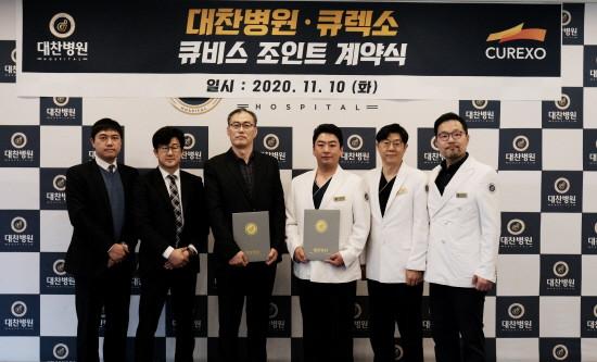 대찬병원, 로봇 인공관절 수술의 모바일 타입 세계 최초 성공