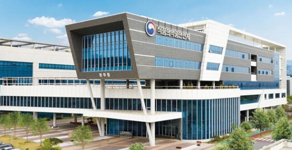 식약처, 의료기기 온라인 정책설명회 개최