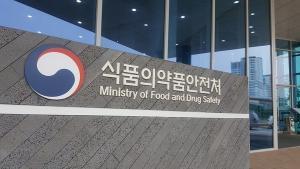 '최소잔여형 주사기'추가 이물 신고 현황