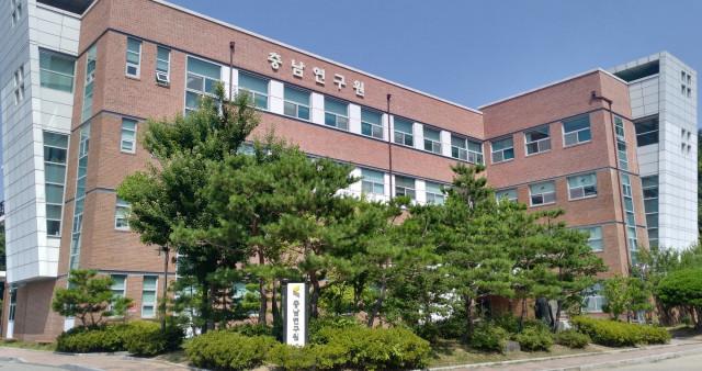 충남연구원, 전국 초·중등 교원 인권교육 실태조사 연구 착수
